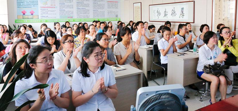 公益学yuan.jpg