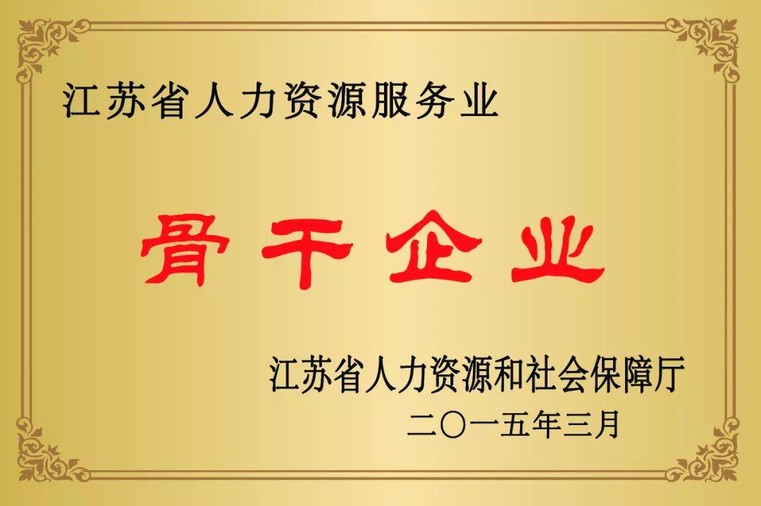 微信tupian_20190329153557.jpg