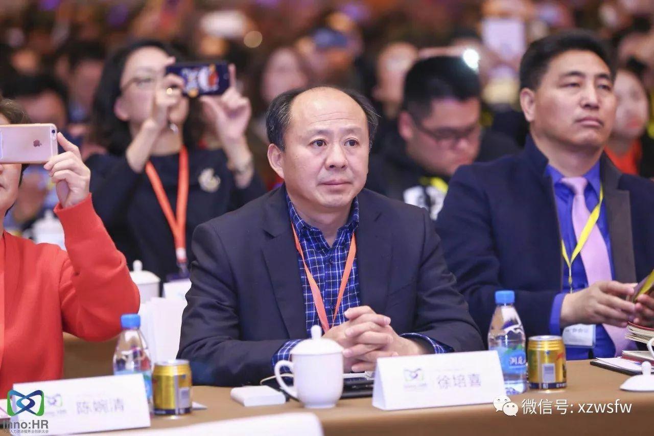 微信tupian_20190307142337.jpg