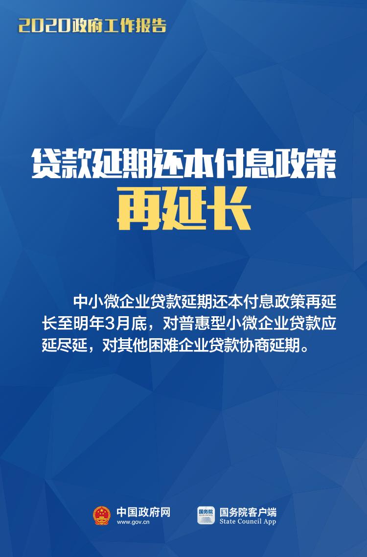 weixin图片_20200527084618.png