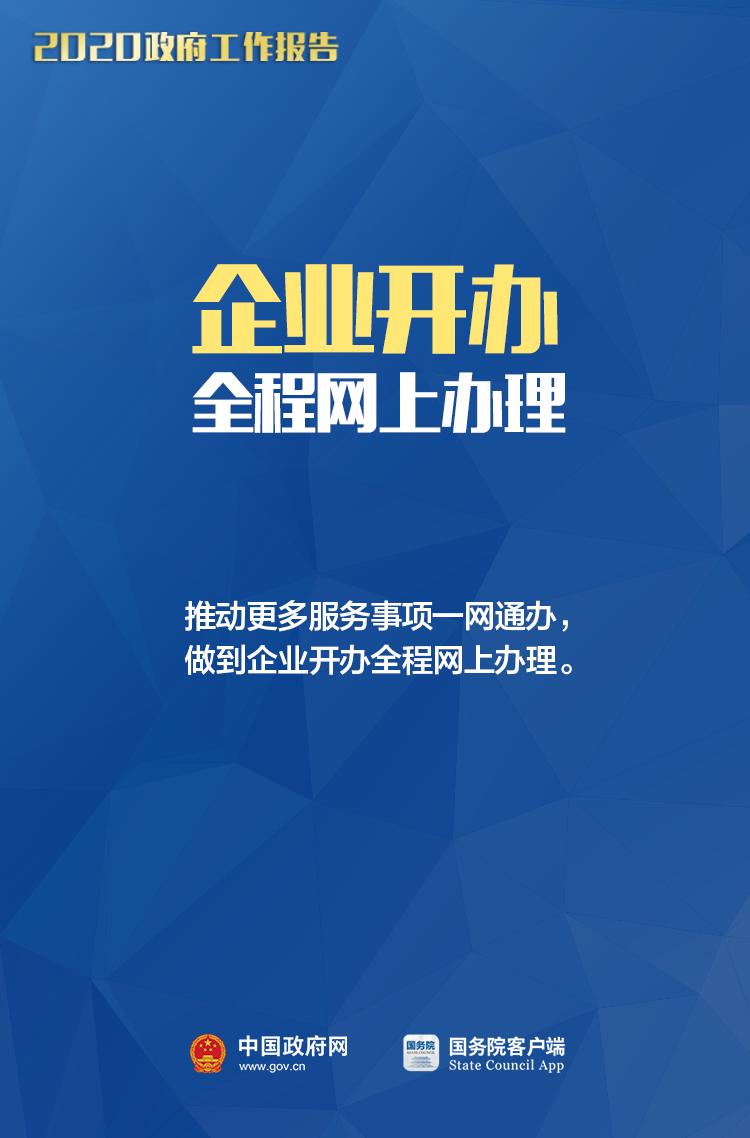 weixin图片_20200527084624.png